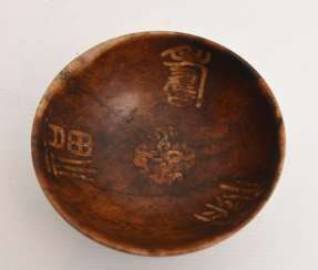 Cult bowls, soapstone, marked, East Asia, around 1900