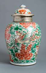 COVER CONTAINER WITH PEONIES AND PHOENIXES