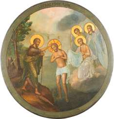 ROUND ICON WITH THE BAPTISM OF CHRIST