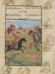 Indo-Persian book painting with a courtly hunting scene