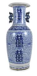 Floor vase made of porcelain with a blue-and-white Shuangxi decor and side Handle