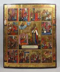 Holy Martyrs Charalampos