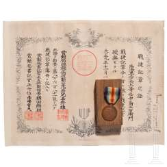 Japanese victory medal from WW I