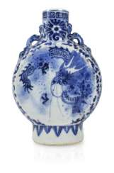 Pilgrim Flask, Porcelain With