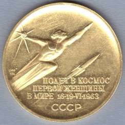 Commemorative gold medal