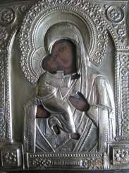 The Icon Of The Mother Of God Of Vladimir