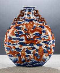 Imperial 'Nine dragon'-a pilgrim bottle of porcelain