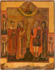 PATRONAL ICON WITH FOUR SAINTS