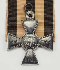Russia: Order of St. George, soldier's cross, 4th class - Russo-Turkish War 1877/78.
