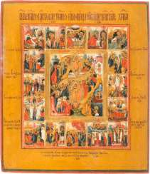 A FINE ICON OF THE DESCENT INTO HELL AND RESURRECTION OF CHRIST, AS WELL AS 16 HIGH STRENGTH OF THE ORTHODOX CHURCH YEAR
