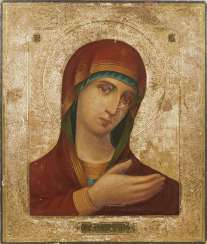 Icon of the most Holy virgin Mary, the Theotokos