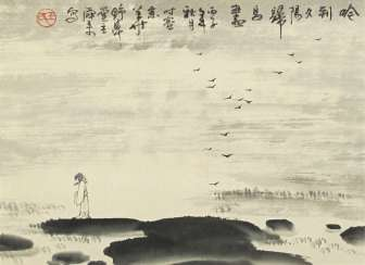 Painting of a scholar in the View of a flock of Birds