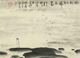 Malerei eines Gelehrten beim Betrachten eines Vogelschwarms