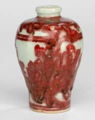 Copper red decorated Meiping with floral decor
