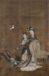 In The Style Of Gai Qi, The Lady With