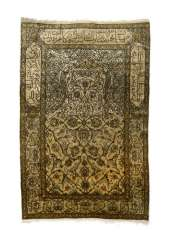 Silk Carpet To The Persian