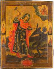 LARGE-SCALE ICON OF ST. MARINA BEATING THE DEVIL