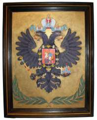 The Coat Of Arms Of The Russian Empire