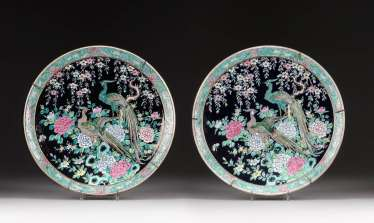 PAIR of Large PLATES WITH PHEASANTS