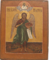The icon of John the Baptist angel of the desert, 19th century