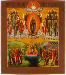 RARE VARIANT OF THE MOTHER OF GOD 'JOY OF ALL SUFFERING' WITH PATRONAL SAINTS Russia