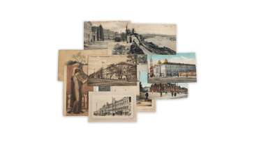 LOT OF 11 OLD POSTCARDS RUSSIAN