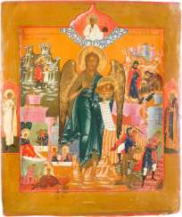 ICON WITH SAINT JOHN THE PRECURSOR WITH SCENES OF HIS LIFE
