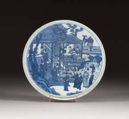 PORCELAIN PLATE WITH FIGURAL SCENE