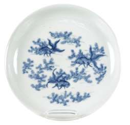 Plate with underglaze blue decoration of gold fish between water plants