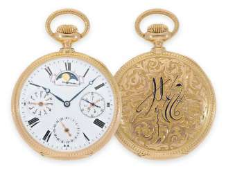 Pocket watch: Museum Patek Philippe Pocket chronometer with Equation of time, perpetual calendar and moon-phase, No. 31090, Geneva, in 1870, only 7 of these watches were manufactured!
