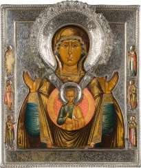 ICON WITH THE SIGN (ZNAMENIA) MOTHER OF GOD WITH SILVER-RIZA Russia