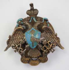 Russia : badge of 8. Lubny hussar regiment for officers.