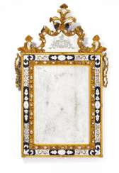 Large mirror with Ducal coat-of-arms style Baroque