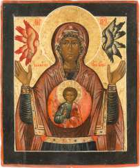 ICON OF THE MOTHER OF GOD OF THE SIGN (ZNAMENIE)