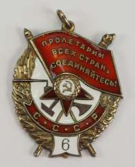 Soviet Union: Order Of The Red Banner Order, 4. Model, 6. Ceremony.
