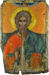 MONUMENTAL ICON WITH THE APOSTLE ANDREAS Greece