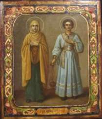 The Holy great Martyr Eugenia and healer Panteleimon