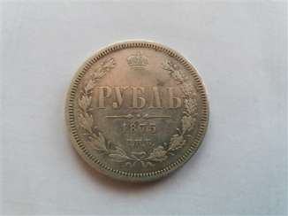 The ruble 1875