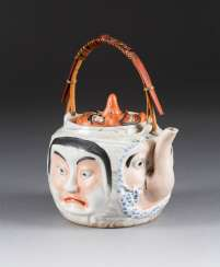 TEAPOT WITH PRESENTATION OF SPIRIT VISIONS
