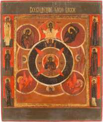 ICON WITH THE 'ALL-SEEING EYE OF GOD'