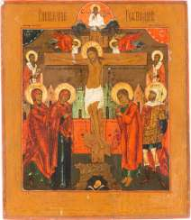 ICON WITH THE CRUCIFIXION OF CHRIST