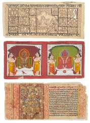 Sixteen Jain manuscript pages and paintings with Mahavira