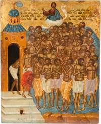 LARGE SIGNED ICON OF THE 40 MARTYRS OF SEBASTE