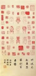 Hängerolle mit Siegelabdrücken von Künstlern der Ming-Zeit