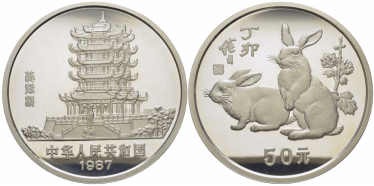 CHINA 50 YUAN 1987 YEAR OF THE RABBIT
