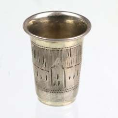 Russian silver Cup 1908/26