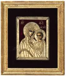 Rare icon of the mother of God of Kazan, with a beautiful embroidered Risa