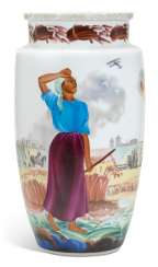 A LARGE SOVIET PROPAGANDA PORCELAIN VASE 'THE HARVEST'