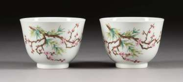 PAIR OF BOWLS WITH CHERRY BLOSSOMS China