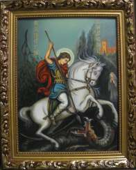 The Holy Martyr George the victory-bearer